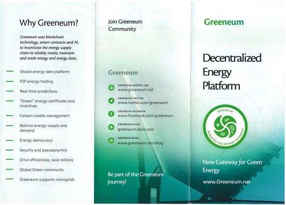 Greeneum Brochure Cover